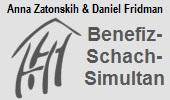 Benefiz-Schnellschach-Simultan in der Hilda-Heinemann-Schule